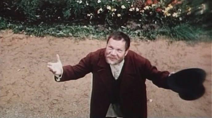 лес фильм 1980 скачать торрент - фото 8