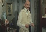 Сцена из фильма Замороженный / Hibernatus (1969) Замороженный сцена 5
