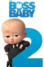Босс-молокосос 2 / The Boss Baby 2 (2025)