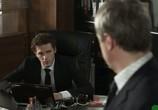 Сцена из фильма Без следа (2012) Без следа сцена 2