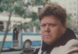 Сцена из фильма Гостья из будущего (1985) Гостья из будущего сцена 3