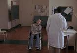 Кадр изо фильма Пробуждение