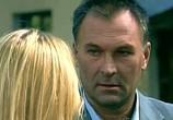 Сцена из фильма Тотализатор (2003) Тотализатор сцена 6