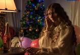 Сцена из фильма Ошибки любви (2013) Ошибки любви сцена 4