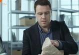Сцена из фильма Нюхач (2013) Нюхач сцена 3