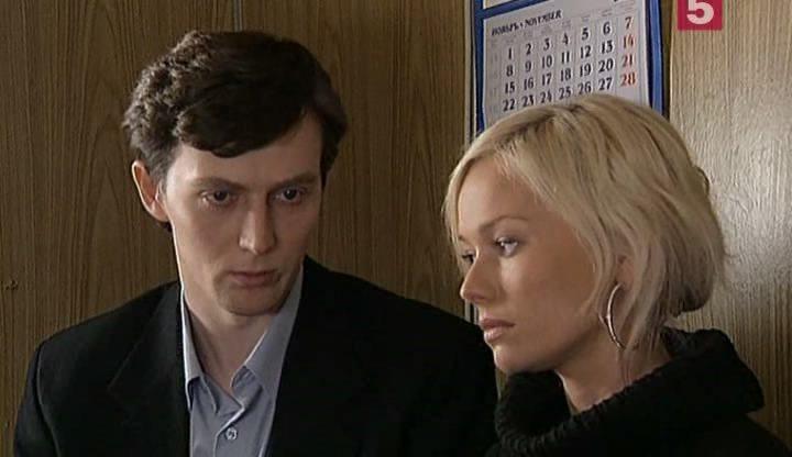 Влюбленный агент (1-4 серии из 4) (2005) SATRip