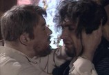 Скриншот фильма Любовные авантюры (2004) Любовные авантюры сцена 4