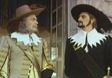 Сцена из фильма Три мушкетера / Les trois mousquetaires (1961) Три мушкетера сцена 14