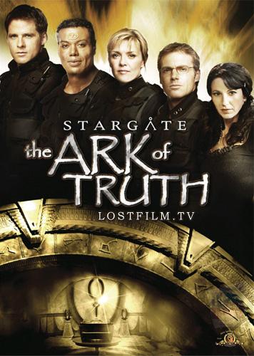 «Звездные Врата: Ковчег Истины» — 2008