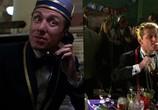 Кадр с фильма Четыре комнаты торрент 06076 любовник 0