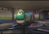 Сцена из фильма Чаггингтон: Веселые паровозики / Chuggington (2008) Весёлые паровозики из Чаггингтона сцена 3