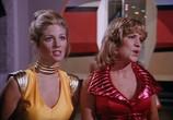 Сцена из фильма Бак Роджерс в двадцать пятом столетии / Buck Rogers in the 25th Century (1979) Бак Роджерс в двадцать пятом столетии сцена 1