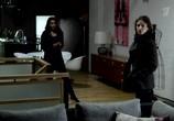 Сцена из фильма Любовницы / Mistresses (2008) Любовницы сцена 6