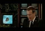 Сцена из фильма Месть пернатого змея / La vengeance du serpent à plumes (1984) Месть пернатого змея сцена 10