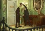 Сцена из фильма Иллюзионист / L'illusionniste (2010) Иллюзионист сцена 3