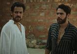 Сцена из фильма Кёсем Султан / Muhteşem Yüzyıl. Kösem (2015)