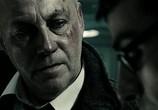 Кадр с фильма Запрещенный фигура торрент 00972 мужчина 0