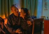 Сцена из фильма МУР есть МУР (2004) МУР есть МУР сцена 1