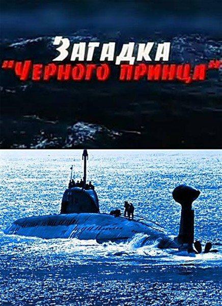 Остров фильм 2006 Русский фильм