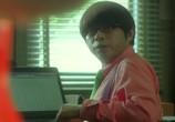 Сцена из фильма Игра лжецов: Рождённый заново / Liar Game: Saisei (2012) Игра лжецов: Рождённый заново сцена 1