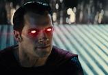 Кадр изо фильма Бэтмен в сравнении вместе с чем Супермена: На заре справедливости