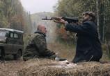 Сцена изо фильма Сибирь. Монамур (2011) Сибирь. Монамур театр 0