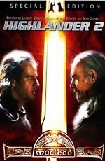 Горец 2: Оживление / Highlander II: The Quickening (1991)