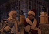 Сцена из фильма Тушите свет (2009) Тушите свет