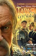 Постер к фильму Тарас Бульба