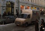 Кадр с фильма Изгой