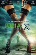 Постер к фильму Юлия Икс