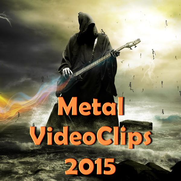 Сборник хеви метал mp3 скачать бесплатно