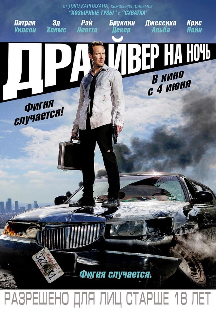 Русская ночь смотреть онлайн бесплатно 19 фотография