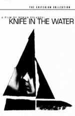 Нож в воде (1962) (Noz w wodzie)