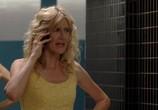 Сцена из фильма Просветлённая / Enlightened (2011)