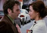 Сцена из фильма 8 свиданий / 8 citas (2009) 8 свиданий сцена 1