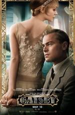 Постер к фильму Великий Гэтсби