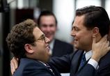 Сцена из фильма Волк с Уолл-стрит / The Wolf of Wall Street (2014)