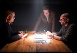 Сцена с фильма Родина (2015)