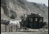Сцена из фильма Волны Черного моря (1975)