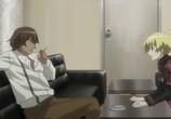 Сцена из фильма Кровь окаянного пса / Togainu no Chi (2010) Кровь окаянного пса сцена 4