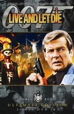 Джеймс Бонд 007: Живи равным образом дай из жизни / James Bond 007: Live and Let Die (1973)
