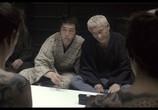 Кадр с фильма Затоiчи