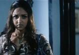 Сцена из фильма Верь мне / Chura Liya Hai Tumne (2003) Верь мне сцена 2