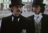 Сцена из фильма Узник замка Иф (1989) Узник замка Иф