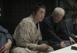 Кадр изо фильма Затоiчи торрент 009316 ухажер 0