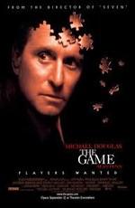 Постер к фильму Игра