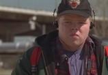 Сцена из фильма Великан / The Mighty (1998) Великан сцена 3