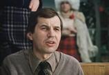 Сцена из фильма Гараж (1980) Гараж сцена 26