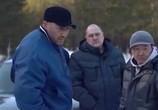 Сцена из фильма На Байкал. Поехали (2012) На Байкал. Поехали сцена 3